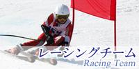 btn_race